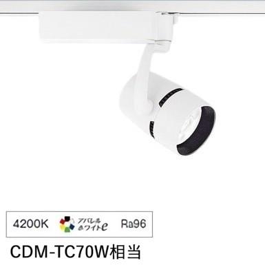 遠藤照明ダクトレール用スポットライトERS4300WB