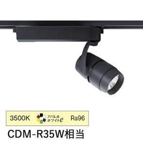 遠藤照明ダクトレール用スポットライトERS4326BB