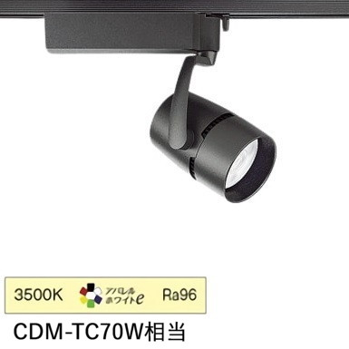 遠藤照明ダクトレール用スポットライトERS4330BB