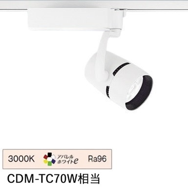 遠藤照明ダクトレール用スポットライトERS4445WB