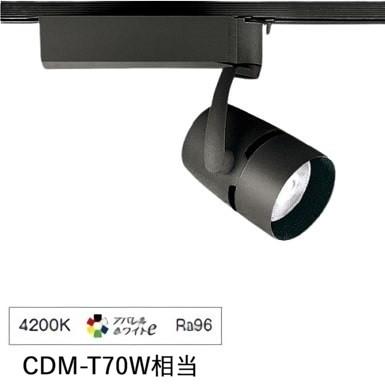 遠藤照明ダクトレール用スポットライトERS4558BB
