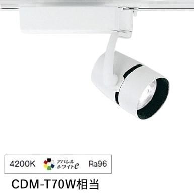 遠藤照明ダクトレール用スポットライトERS4558WB