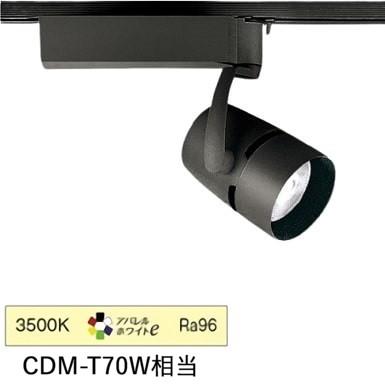 遠藤照明ダクトレール用スポットライトERS4562BB