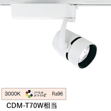遠藤照明ダクトレール用スポットライトERS4566WB