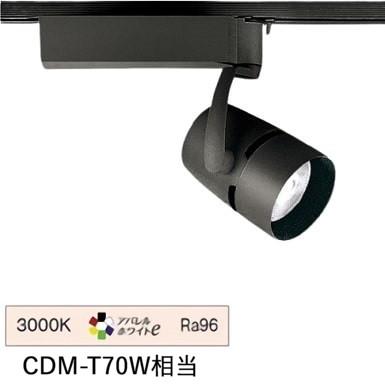 遠藤照明ダクトレール用スポットライトERS4567BB