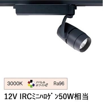 遠藤照明ダクトレール用スポットライトERS4660BB