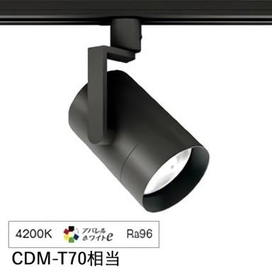 遠藤照明ダクトレール用スポットライトERS4776BA