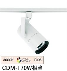 遠藤照明ダクトレール用スポットライトERS4780WA