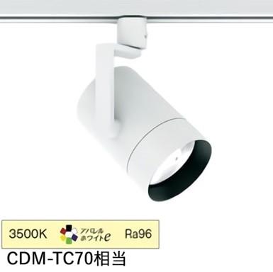 遠藤照明ダクトレール用スポットライトERS4787WA