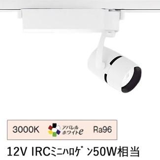 遠藤照明ダクトレール用スポットライトERS4887WB