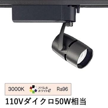 遠藤照明ダクトレール用スポットライトERS4891BB