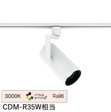遠藤照明ダクトレール用スポットライトERS5004WB