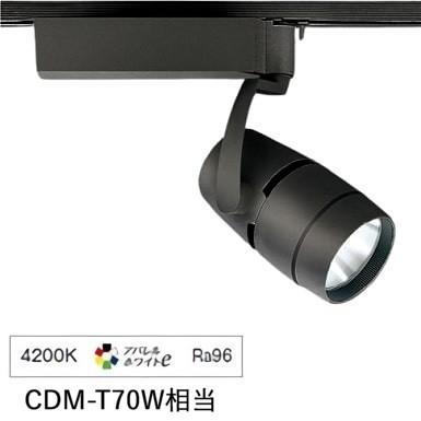 遠藤照明ダクトレール用スポットライトERS5130BB