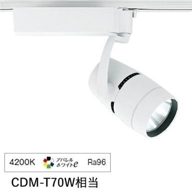 遠藤照明ダクトレール用スポットライトERS5130WB