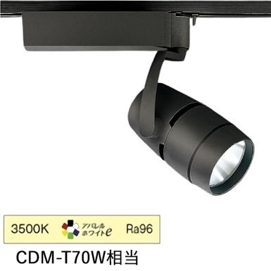 遠藤照明ダクトレール用スポットライトERS5131BB