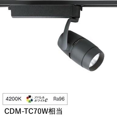 遠藤照明ダクトレール用スポットライトERS5133BB