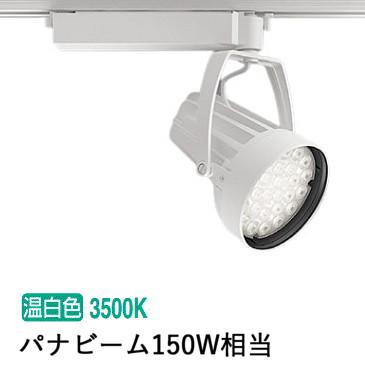 遠藤照明ダクトレール用スポットライトERS6121W