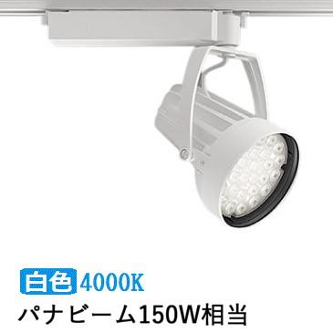 遠藤照明ダクトレール用スポットライトERS6126W