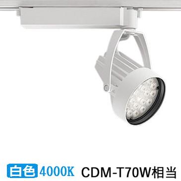 遠藤照明ダクトレール用スポットライトERS6147W