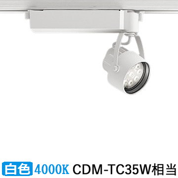 遠藤照明ダクトレール用スポットライトERS6180W
