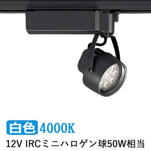 遠藤照明ダクトレール用スポットライトERS6204B