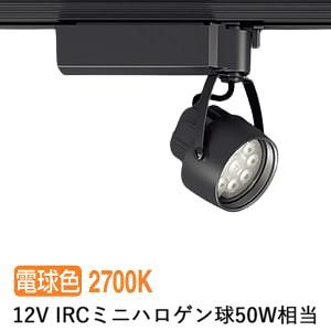 遠藤照明ダクトレール用スポットライトERS6211B