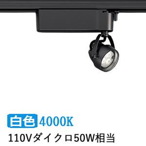 遠藤照明ダクトレール用スポットライトERS6240B