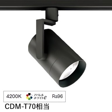 遠藤照明ダクトレール用スポットライトERS6324B