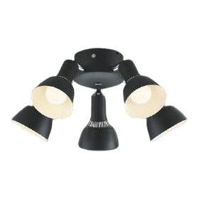 コイズミ照明 インテリアファン専用灯具(単体使用不可)AA47473L