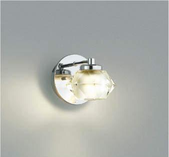 コイズミ照明 LED洋風ブラケットAB42221L