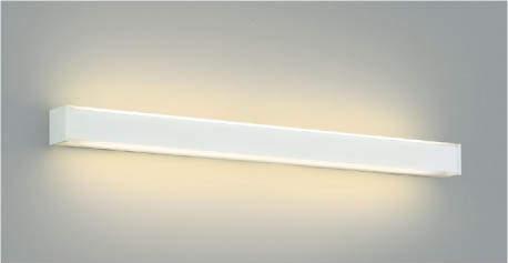 コイズミ照明 LED洋風ブラケット(調光・調色タイプ)AB45922L【代引支払・時間指定・日祭配達・他メーカーとの同梱及び返品交換】不可