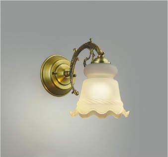コイズミ照明 LED洋風ブラケットAB47629L