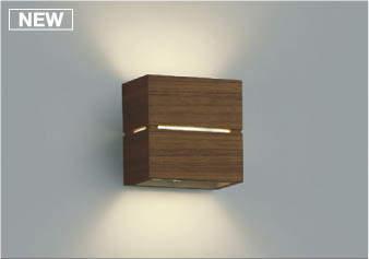 コイズミ照明 LED洋風ブラケットAB48632L