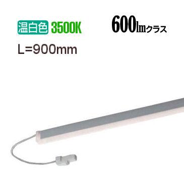 コイズミ照明LED間接照明器具AL92011L