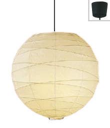 コイズミ照明 LEDペンダントAP37753L【代引支払・時間指定・日祭配達・他メーカーとの同梱及び返品交換】不可