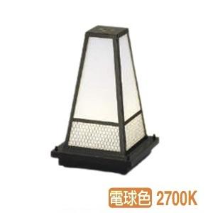 コイズミ照明 LED防雨型スタンドAU35659L【代引支払・時間指定・日祭配達・他メーカーとの同梱及び返品交換】不可