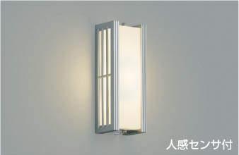 コイズミ照明 LEDアウトドアブラケットAU38390L