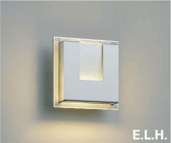 コイズミ照明 LEDアウトドアブラケットAU38537L
