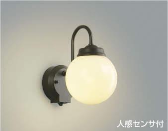 コイズミ照明 LEDアウトドアブラケットAU40250L
