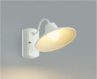 コイズミ照明 LEDアウトドアブラケットAU42252L