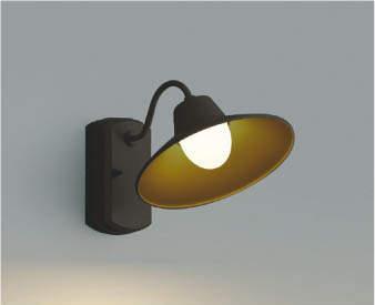 コイズミ照明 LEDアウトドアブラケットAU42253L