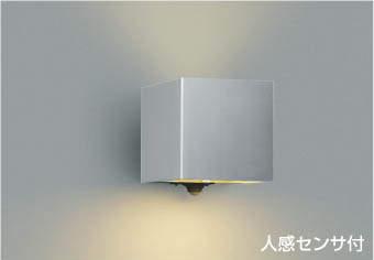 コイズミ照明 LEDセンサ付アウトドアブラケットAU42359L