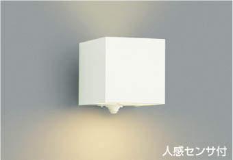 コイズミ照明 LEDセンサ付アウトドアブラケットAU42361L