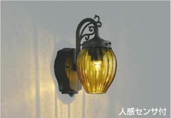 コイズミ照明 LEDセンサ付アウトドアブラケットAU42399L