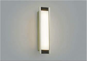 コイズミ照明 LEDアウトドアブラケットAU45233L