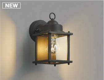 コイズミ照明LEDアウトドアブラケットAU49075L