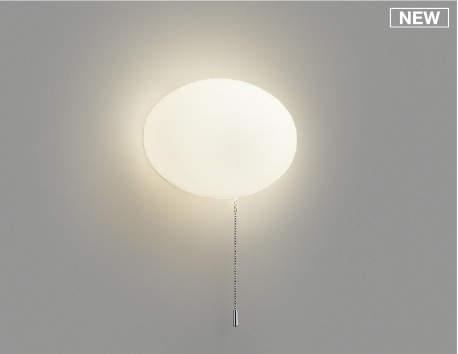コイズミ照明LEDブラケットAB51090