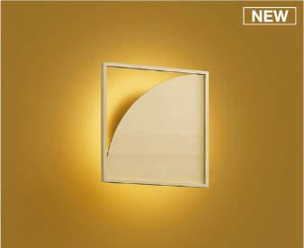 コイズミ照明LED和風ブラケットAB51121工事必要 特価 贈与