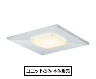 コイズミ照明LEDベースライト用ユニット本体別売AE50775