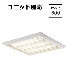 コイズミ照明 LED 埋込型ベースライト(ユニット別売)XD90160L